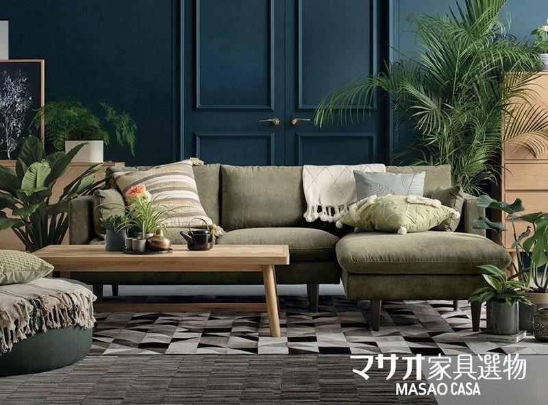 Ghế sofa chữ L của Morton