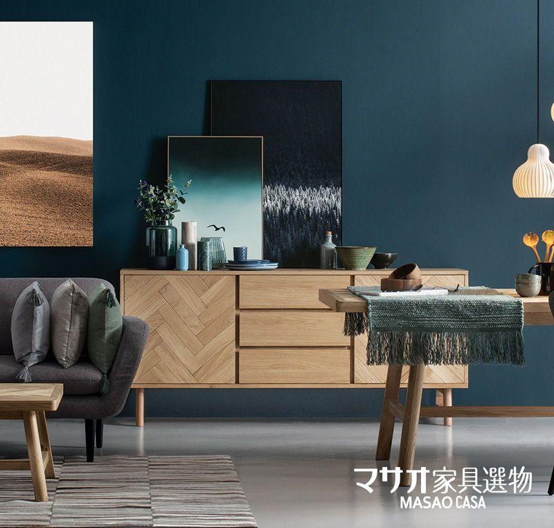 Tủ thấp gỗ sồi kiểu Nhật Morton