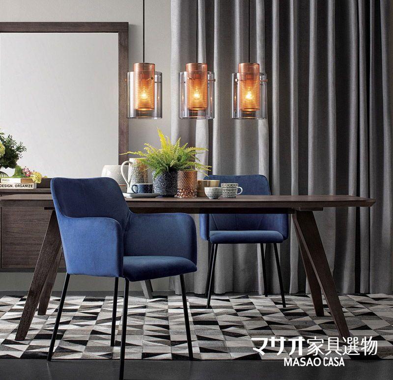 tuyen tap noi that nhat ban masao casa tinh te 12 - Tuyển tập các mẫu nội thất Masao Casa kiểu Nhật tinh tế sang trọng