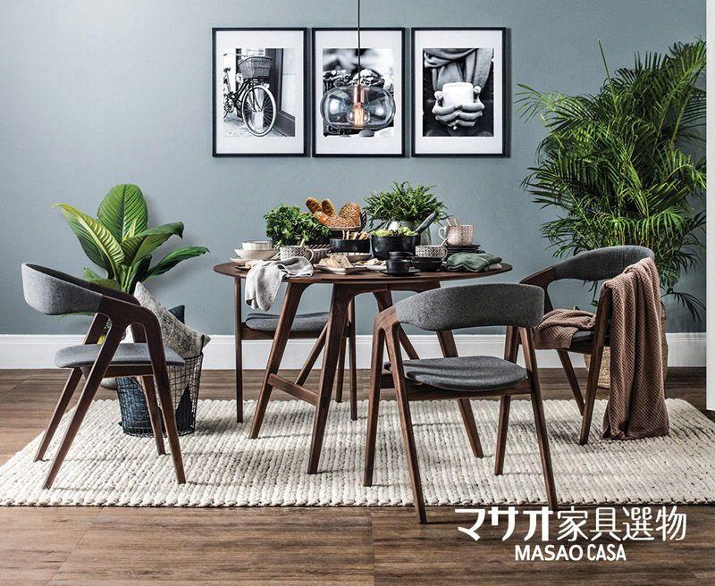 tuyen tap noi that nhat ban masao casa tinh te 14 - Tuyển tập các mẫu nội thất Masao Casa kiểu Nhật tinh tế sang trọng