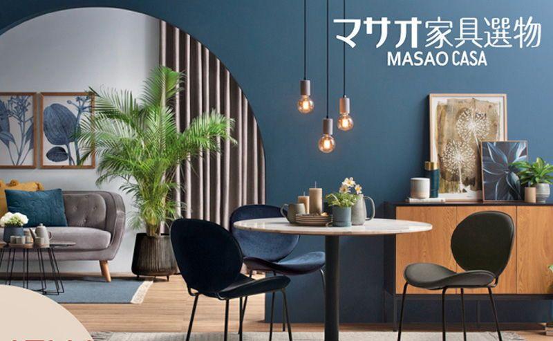 tuyen tap noi that nhat ban masao casa tinh te 16 - Tuyển tập các mẫu nội thất Masao Casa kiểu Nhật tinh tế sang trọng