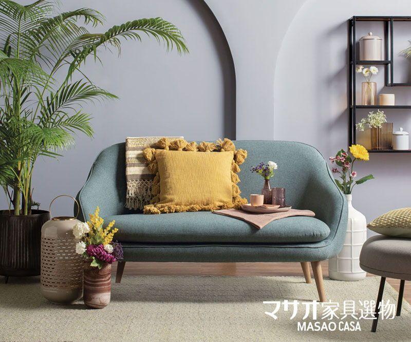 Ghế sofa bằng vải xước Prius